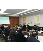 开发区十三宗地征地项目联评会会议