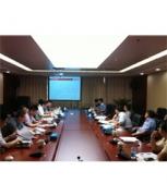 吴中区中山路改造工程联评会会议
