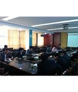 吴中污水处理厂联评会会议