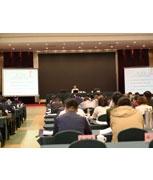 2016年10月省稳评促进会第二次培训